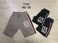 Шорты для мальчика оптом, Ke Yi Qi, 98-128 см,  № K166, фото 1