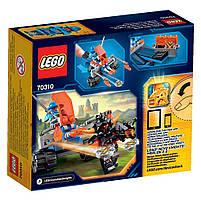 Lego Nexo Knights Королевский боевой бластер 70310, фото 2
