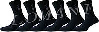 """Чоловічі шкарпетки стрейч, носок подовжений """"lomani"""""""