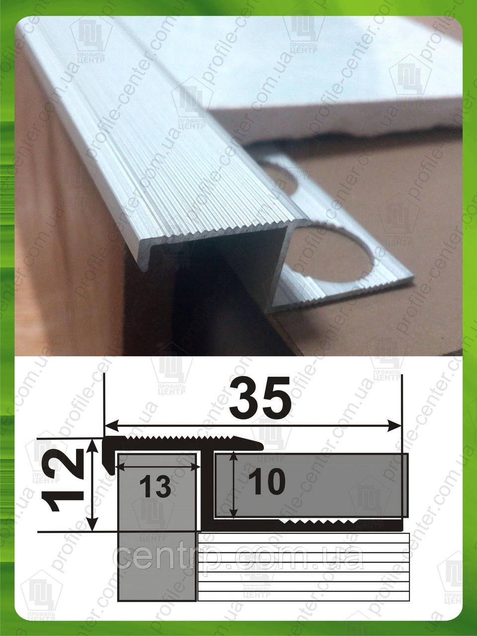 Z - образный профиль под плитку 8-9мм. ПЛ 210.