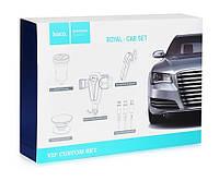 Подарочный набор для телефона в машину HOCO VIP Royal custom set