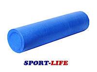 Ролик для йоги PowerPlay массажный 90*15см, фото 1