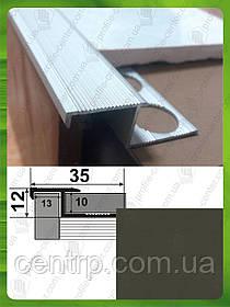 Z - образный профиль под плитку 8-9мм. ПЛ 210. Бронза оливка (краш)