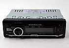 Автомагнітола Bluetooth 3252 Пульт ДУ потужність 52x4 Вт і знімною панеллю в машину бюджетна, фото 4