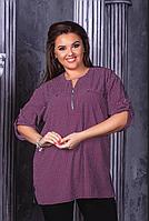 Женская блузка свободного фасона на молнии, с 56-68 размер, фото 1