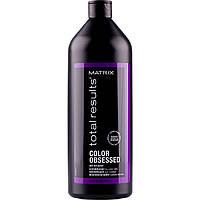 Кондиціонер для збереження кольору фарбованого волосся Matrix Total Results Color Obsessed Conditioner 1000ml