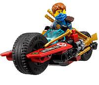 Lego Ninjago Самурай Х: Битва в пещерах 70596, фото 5