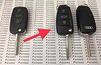 Выкидной ключ Audi (Ауди) - 3 кнопки с микросхемой 4DO837231M с частотой 315 MHz, ID48 чип