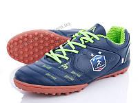 Футбольная обувь мужская Veer-Demax A8011-3S (41-46) - купить оптом на 7км в одессе