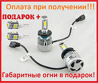 Светодиодные лампы led лампы H1 H3 H7 для авто Cyclone LED type 20