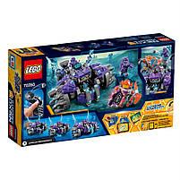 Lego Nexo Knights Три брата 70350, фото 2