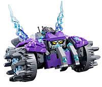 Lego Nexo Knights Три брата 70350, фото 5