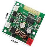 Усилитель звука 2*3Вт с блютус модулем и двумя динамиками. Набор сделай сам DIY, фото 3
