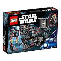 Lego Star Wars Дуэль на Набу 75169, фото 2