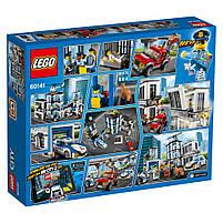 Lego City Полицейский участок 60141, фото 2