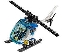 Lego City Полицейский участок 60141, фото 10