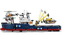 Lego Technic Исследователь океана 42064, фото 5