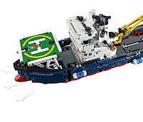 Lego Technic Исследователь океана 42064, фото 7
