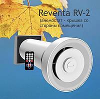 Рекуператор Reventa RV-2M