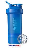Шейкер бутылка BLENDERBOTTLE ProStak 650ml синий, фото 1