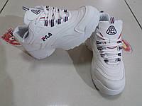 Кроссовки 39р-24.5 см 41р-25.8 см белые
