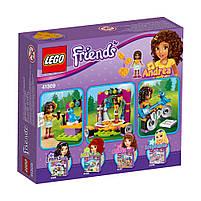 Lego Friends Музыкальный дуэт Андреа 41309, фото 2