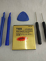 Аккумулятор Samsung T989, i515, i717, e120l