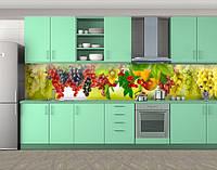 Кухонный фартук Осенние фрукты, виноград, яблок (Наклейка виниловая, скинали на кухню) Самоклейка 60 х 300 см.