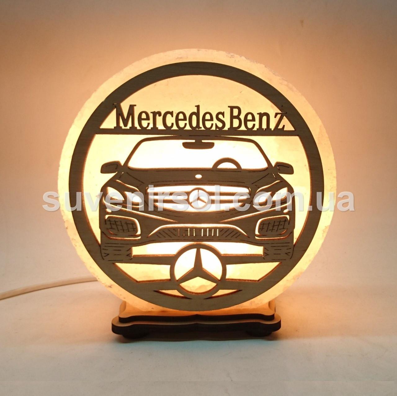 Соляной светильник круглый MercedesBens