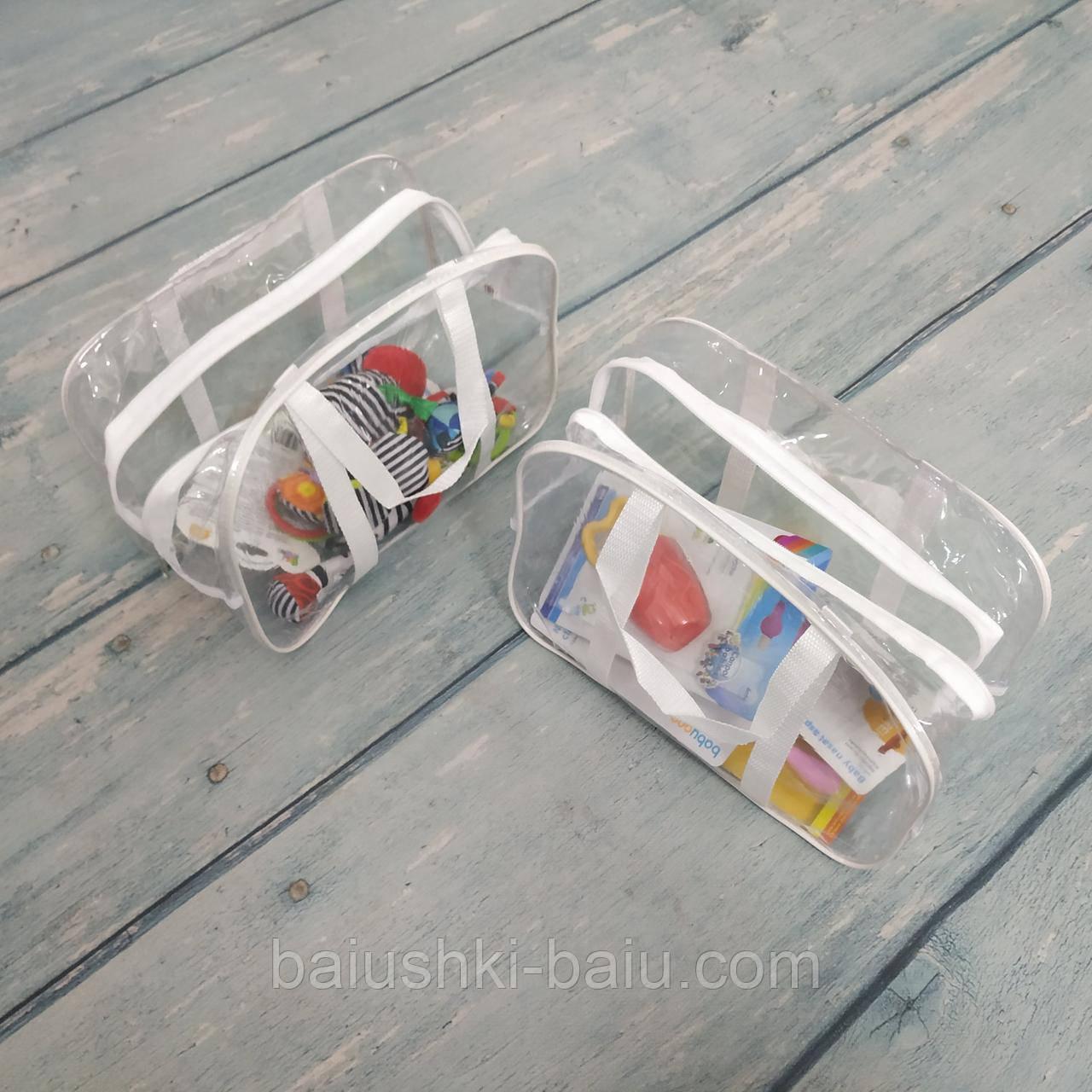 Прозрачная сумка в роддом для мамы