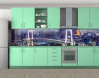 Кухонный фартук Мост мегаполиса (Самоклейка наклейка виниловая пленка скинали для кухни) 60 х 300 см.