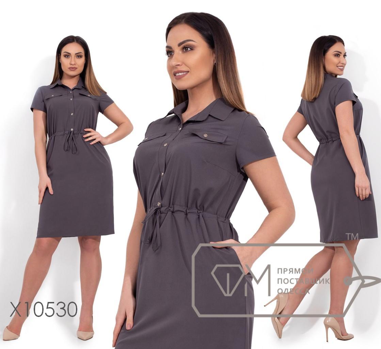 Платье-мини прямого кроя с застежкой вдоль лифа, кулиской на талии и прорезными карманами, 2 цвета