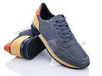 Кроссовки мужские Shoes-room H302 d.grey (41-45) - купить оптом на 7км в одессе