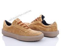 Кроссовки мужские Shoes-room H470 brown (41-45) - купить оптом на 7км в одессе