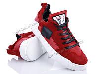 Кроссовки мужские Shoes-room MS1296 red (41-45) - купить оптом на 7км в одессе