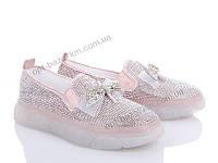 Слипоны женские Diana Мокасины камни бант розовый (36-40) - купить оптом на 7км в одессе