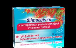 Фитосвечи с экстрактом красной щётки (Вертекс) – при мастопатии, миоме матки, эрозии, кисте