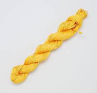 Капроновый шнур для плетения жёлтый 1675
