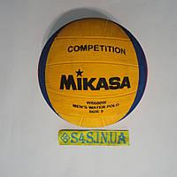 Мяч для водного поло Mikasa W6600W, фото 1