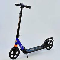 Самокат двухколесный Best Scooter, колеса 200 мм, 2 амортизатора, до 100 кг, синий, фото 1