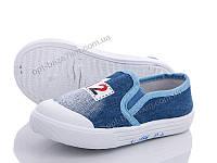 Кеды детские Xifa kids 90501-17 (21-25) - купить оптом на 7км в одессе