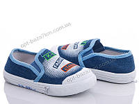 Кеды детские Xifa kids 90502-17 (26-30) - купить оптом на 7км в одессе