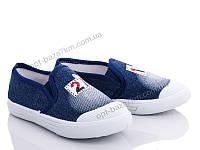 Кеды детские Xifa kids 90503-1 (26-30) - купить оптом на 7км в одессе