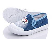 Кеды детские Xifa kids 90503-17 (26-30) - купить оптом на 7км в одессе