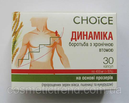 ДИНАМИКА Борьба с хронической усталостью на натуральной основе Choice (Украина) , фото 2