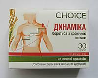 ДИНАМИКА Борьба с хронической усталостью на натуральной основе Choice (Украина)