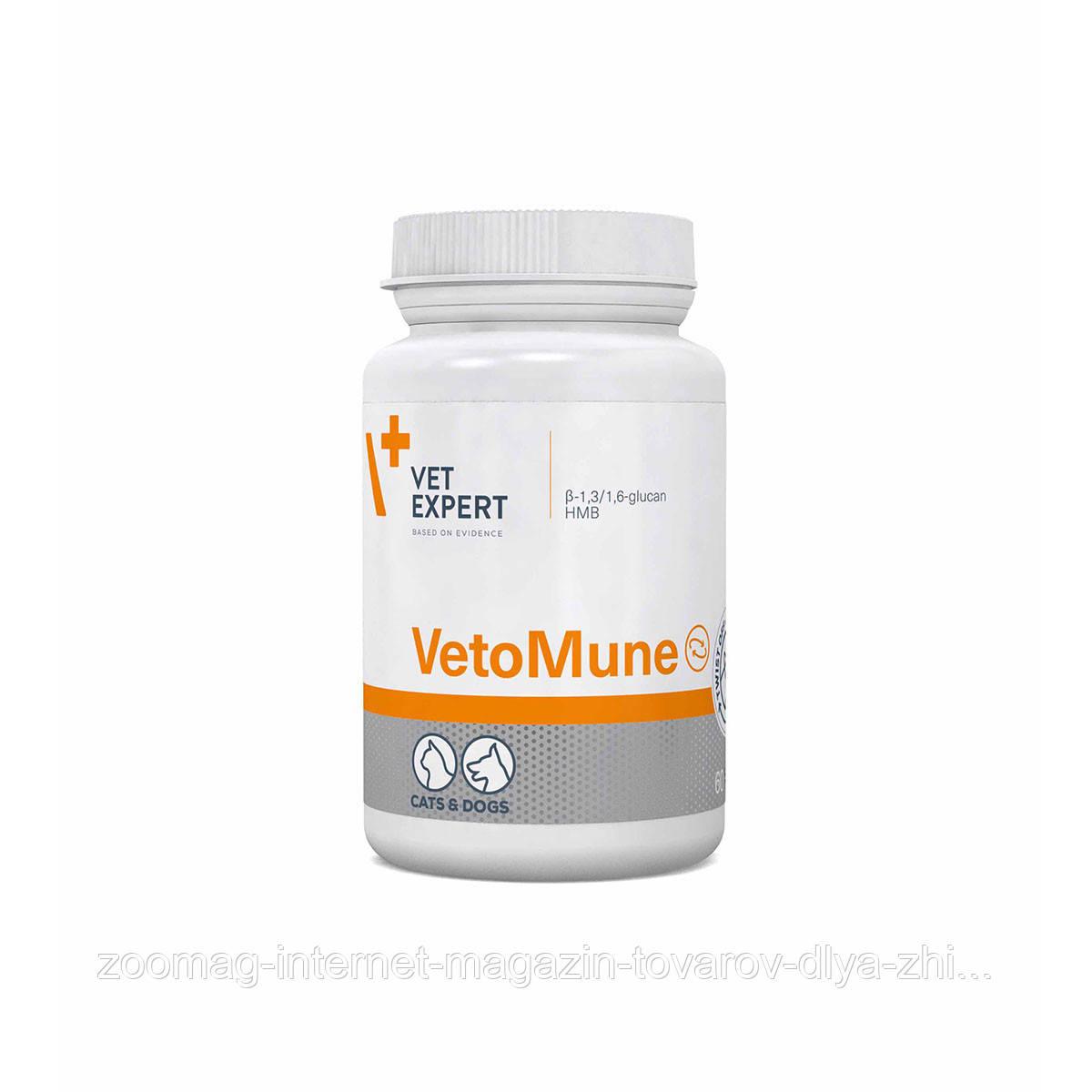 """Витаминная и минеральная добавка""""ВетоМун"""" для собак и кошек 60шт., VetExpert™"""