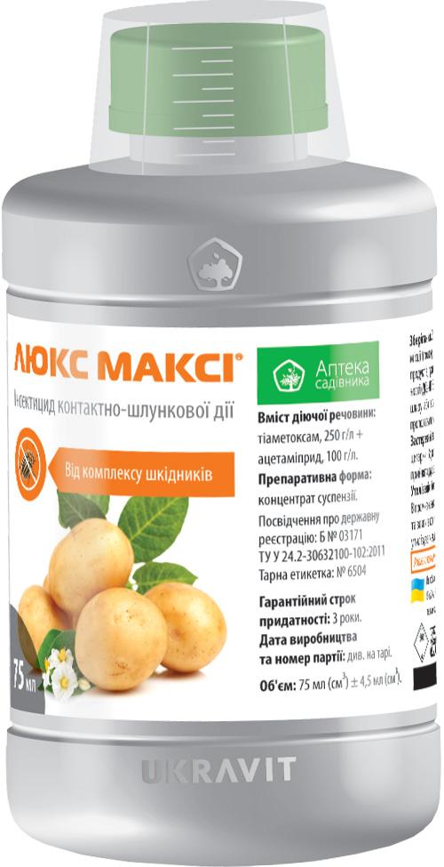 Инсектицид Люкс Макси, Ukravit 75 мл