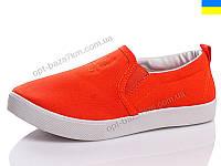 Слипоны детские Prime-Opt Prime 09-36с оранжевый (30-35) - купить оптом на 7км в одессе, фото 1