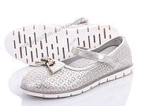 Туфли детские Xifa kids 2362-20 (32-37) - купить оптом на 7км в одессе